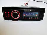Автомагнитола Pioneer 1170 ISO  MP3+FM+USB+SD+AUX+съемная панель, фото 4