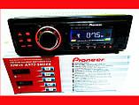 Автомагнитола Pioneer 1170 ISO  MP3+FM+USB+SD+AUX+съемная панель, фото 5