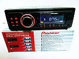 Автомагнитола Pioneer 1170 ISO  MP3+FM+USB+SD+AUX+съемная панель, фото 6