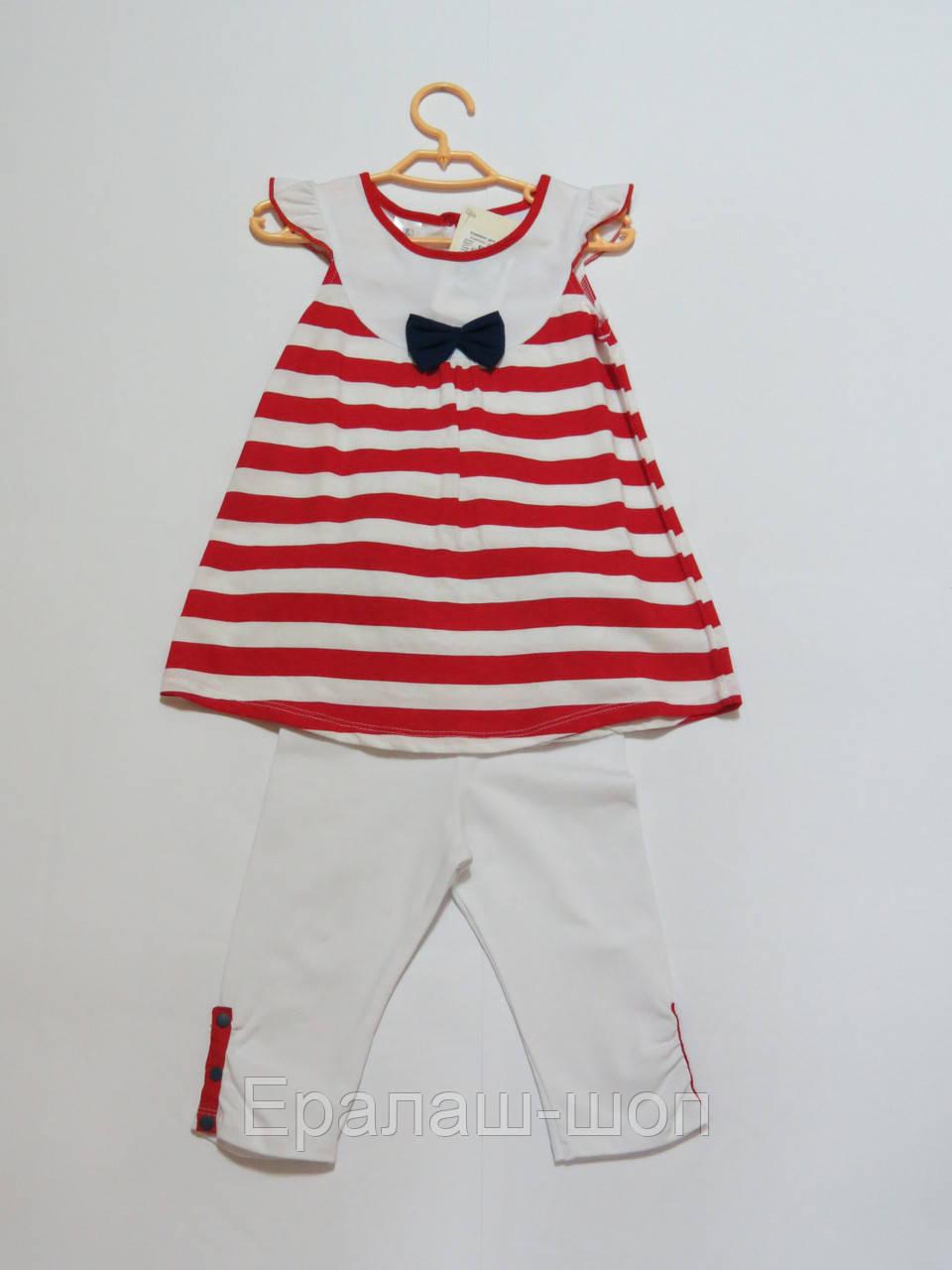 Летний костюм для девочек Украина(туника+лосины) 98р 110р, цена 190 ... 488ffc743fa