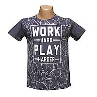 Молодежная мужская футболка хлопок новые модели пр-во Турция H14617