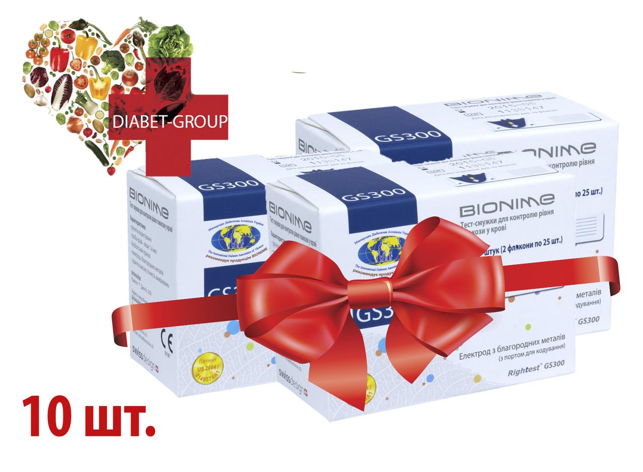 Тест-полоски Bionime GS300 10 упаковок