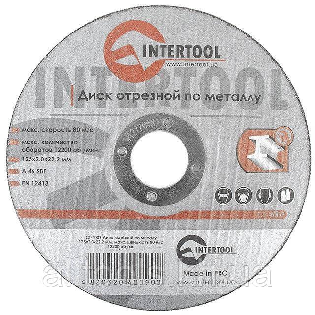 Круг отрезной по металлу INTERTOOL CT-4009