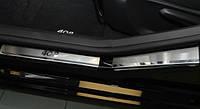 Накладки на пороги Peugeot 408