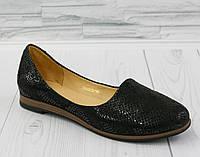 Балетки. Открытые туфли.Натуральная кожа 0809, фото 1