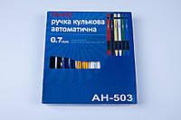 Шариковые ручки AIHAO AH-503,автоматические,синие,0.7 mm, фото 1