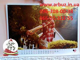 квартальный календарь 2017 распечатать квартальные календари типография календари квартальные Днепр напечатать квартальные календари квартальные календари прайс квартальные календари изготовить печать квартальных календарей дешево