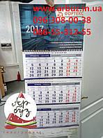 календарь квартальный 3 х блочный календарь квартальный на пружине календари квартальные картинки квартальный календарь распечатать квартальный календарь 2017 заказать календарь настенный квартальный трехблочный