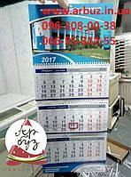 печать квартальных календарей 2018 квартальный календарь трио квартальный календарь онлайн квартальный календарь миди квартальные календари с логотипом календарь квартальный на 2018 год календарь квартальный 3 пружины квартальные календари деш