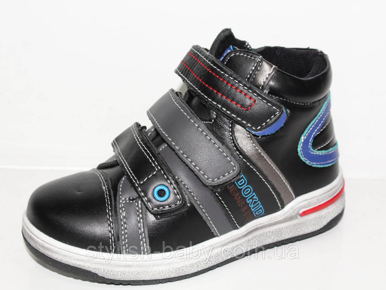 ce4046b9c Детская обувь оптом. Детская кожаная демисезонная обувь бренда Kellaifeng  для мальчиков (рр. с 27 по 32)