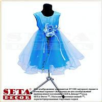 Прокат. Платье нарядное голубое для девочки на выпускной