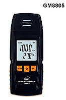Детектор угарного газа Benetech GM8805: 0/1000 ppm S-HC-5256, t 0/100 C, фото 1