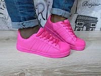 Модные яркие молодежные  кеды Super Star , розовые