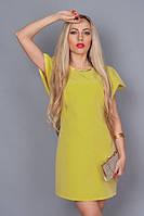 Горчичное платье с интересными рукавами