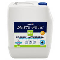 Грунтовка полімерна глибокого проникнення Acryl Putz GP41, 10л