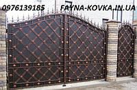 Кованые ворота 460, фото 1