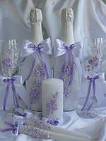 Свадебный набор сиреневый