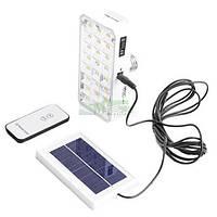 Лампа-фонарь Yajia 9817, White, 24 LED, E27, аккумулятор 1000 mAh, пульт Д/У,  солнечная панель