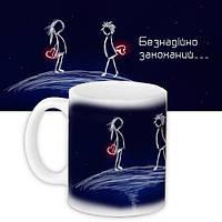 Подарункова парна чашка до Дня Закоханих, фото 1