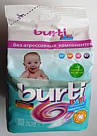 Безфосфатный стиральный порошок Burti BABY Compact 0,9 кг, пр-во Германия