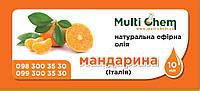 MultiChem. Мандарину ефірна олія натуральна (Італія), 1 кг. Эфирное масло мандарина.