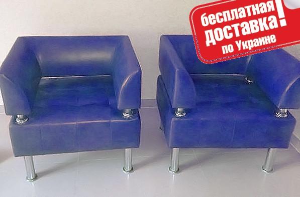 Кресло из кожзама для офиса Тонус синий, фото 1