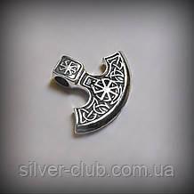 3026 подвес Секира Перуна двухсторонний серебро 925 пробы от украинского производителя