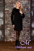 Утонченное женское демисезонное черное пальто  (р. S, M, L) арт. Дакс 9152