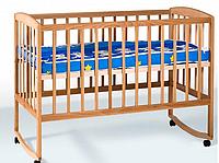 Кроватка детская с дугами на колесах (1200*600) (бук)
