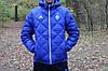 Мужская зимняя куртка Adidas Динамо Киев, фото 2