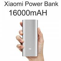 Внешний аккумулятор Power Bank Xiaomi 16000 mah ( Ц-000035692)