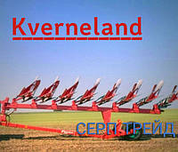 Запчастини до Kverneland