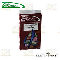Комплексное удобрение Фертиплент Универсал (Fertiplant® Universal), 20+20+20+ME, Planta