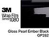Глянцевый перламутр тлеющий черный 3M 1080 Gloss Pearl Ember Black