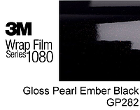 Глянцевый перламутр тлеющий черный 3M 1080 Gloss Pearl Ember Black, фото 1