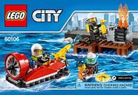 LEGO® City  НАБОР ДЛЯ НАЧИНАЮЩИХ «ПОЖАРНАЯ ОХРАНА» 60106