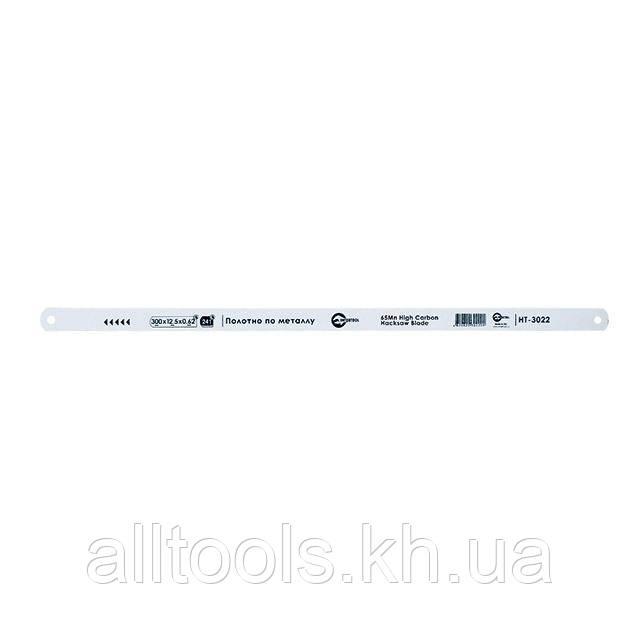 Полотно ножовочное по металлу High Carbon INTERTOOL HT-3022