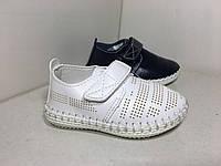 Детские туфли на мальчика  Apawwa, размер 20-25