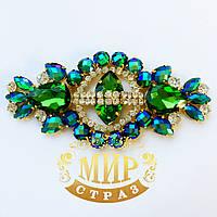 Хрустальный декор 12х6см (цвет Green AB) 1 шт