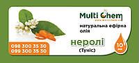 MultiChem. Неролі ефірна олія натуральна (Туніс), 10 мл. Эфирное масло нероли.