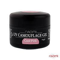 Гель Naomi камуфляжный UV Camouflage Gel Cool Pink розовый, 14 г