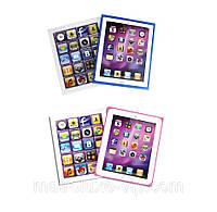 Шоколадный набор iPad,оригинальный подарок