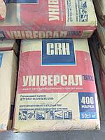 Сульфатостойкий шлакопортландцемент СС ШПЦ 400 Д60/25 кг
