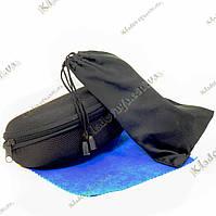 Футляр, комплект для защиты очков, фото 1