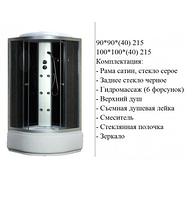 Гидробокс FABIO TMS-885/40 90 х 90 глубь. поддон