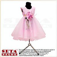 Платье нарядное пышное розовое для девочки на выпускной