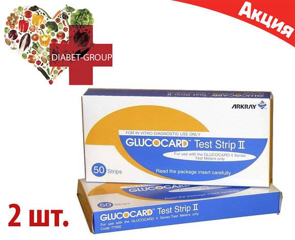 Тест полоски Glucocard Test Strip 2 (2 упаковки), фото 2