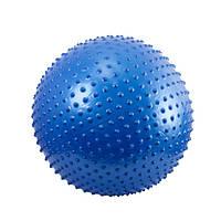 Мяч для фитнеса 55см массаж (800гр) GymBall KingLion