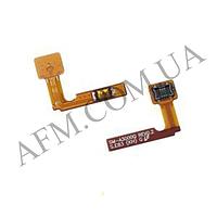 Шлейф (Flat cable) Samsung A300F Galaxy A3/  A300F/  3500H/  A300FU,   с кнопкой включения