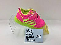 Модные детские кроссовки со светящейся подошвой